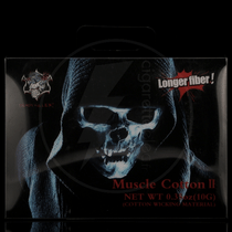 Muscle Cotton II - Demon Killer