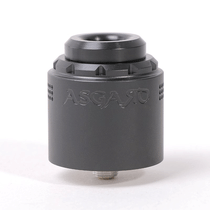 Atomiseur Asgard RDA (30mm) - Vaperz Cloud